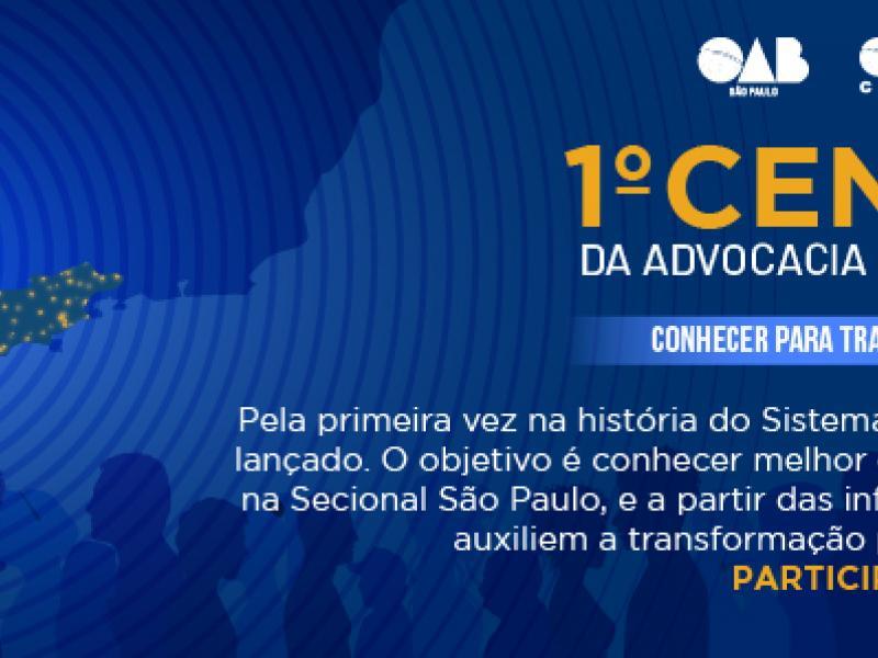 OAB SP implementa Censo da Advocacia